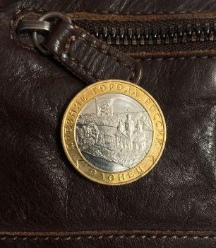 Монета, приворот денег